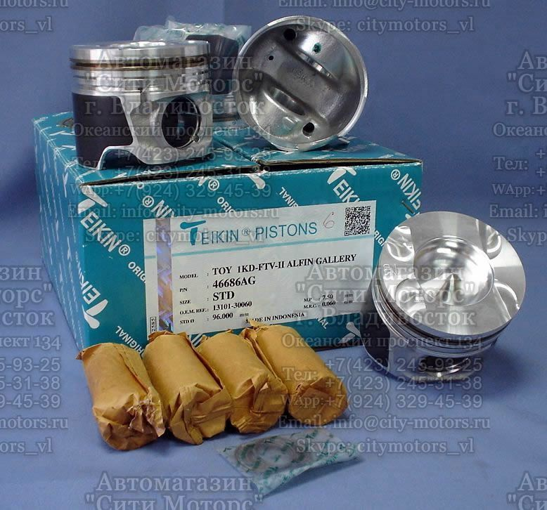 Поршни двигателя 1KD-FTV-II TEIKIN 46686AG 13101-30060